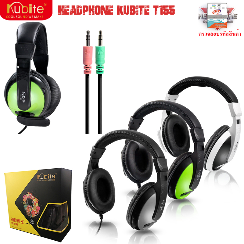 HEADPHONE KUBITE หูฟัง T155