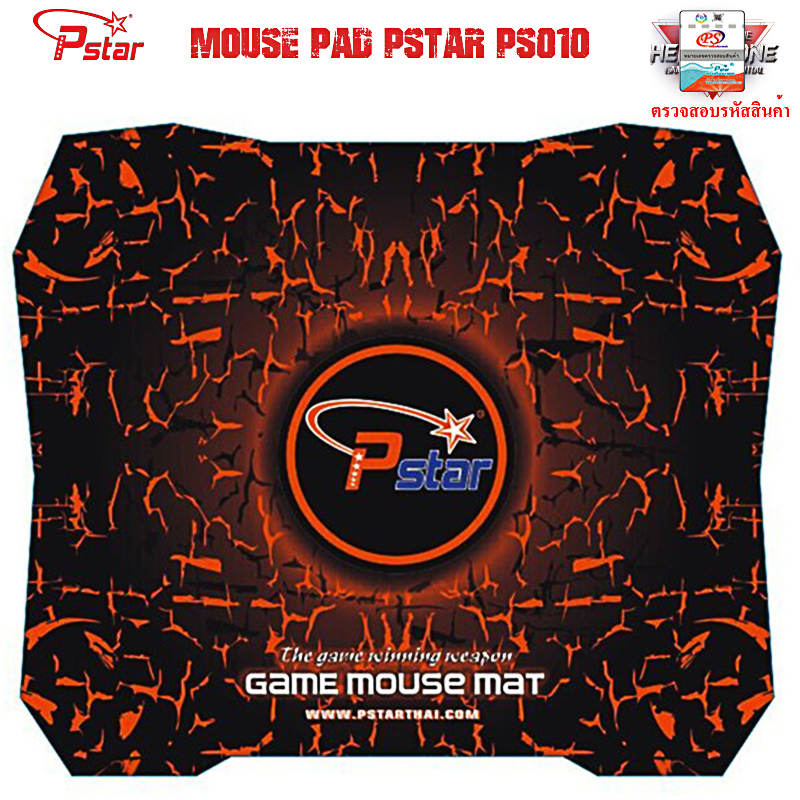 MOUSE PAD PS010